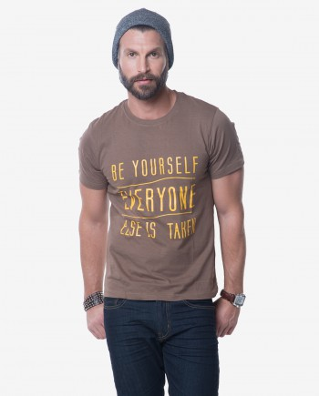 Trim Fit Brown Cotton Jersey T-shirt